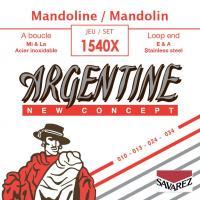 ARGENTINE A BOULE 1540X